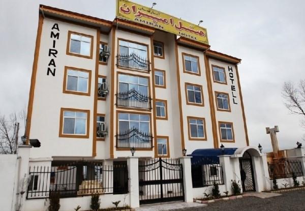 هتل آپارتمان امیران