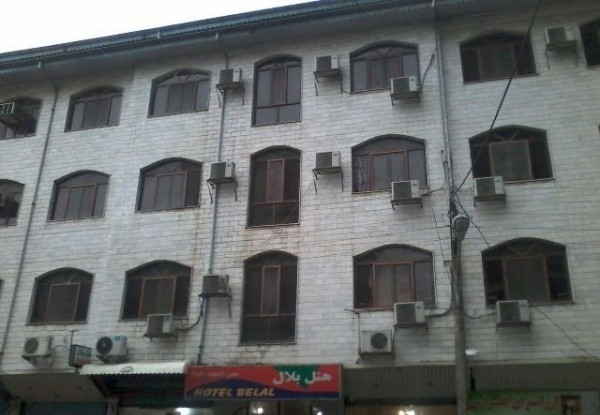 هتل بلال