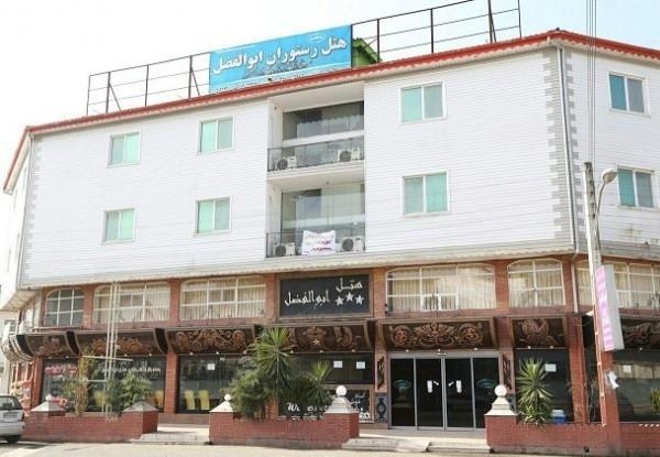 هتل-ابوالفضل
